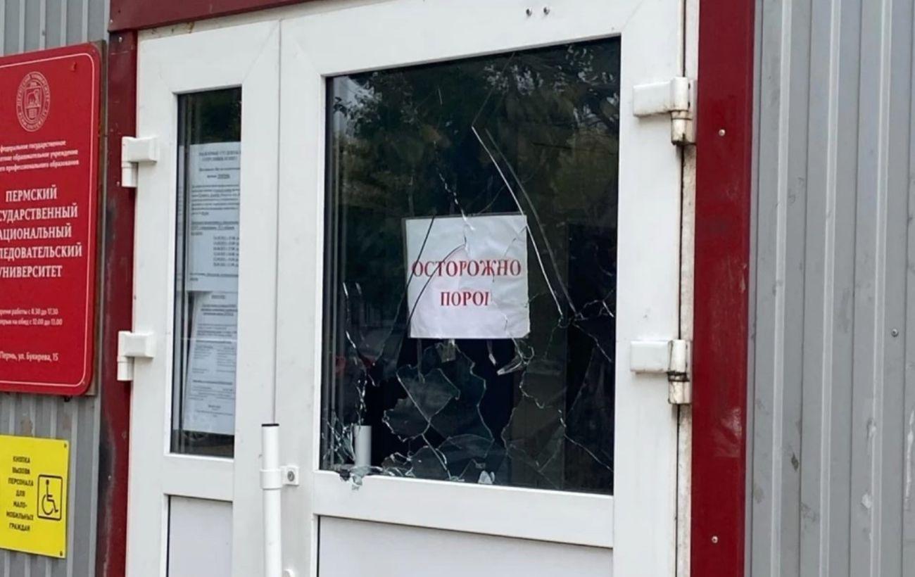 Студенты выпрыгивали из окон. Что известно о стрельбе в университете Перми