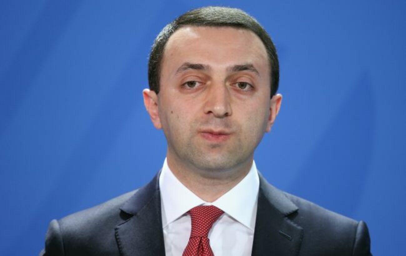 Грузия планирует подать заявку на вступление в ЕС в 2024 году