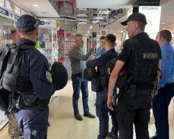 Из-за минирования 28 объектов в Луганской области открыли уголовное дело