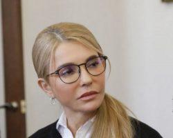 Тимошенко: ситуация в энергетике катастрофическая, только профессиональные действия защитят украинцев и бизнес