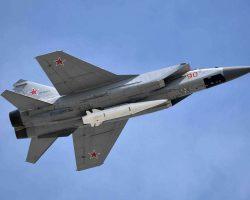 Российский истребитель сопроводил над Японским морем американский бомбардировщик