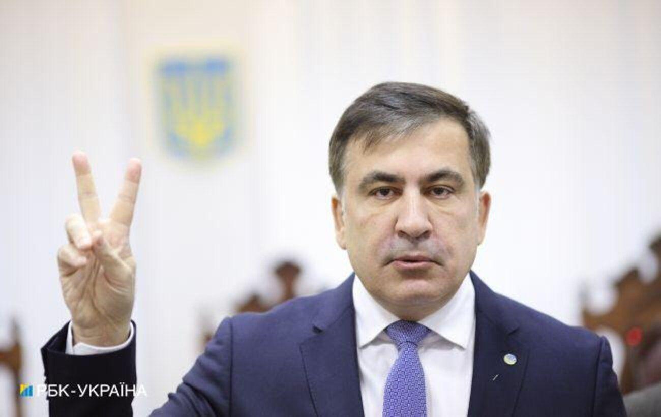 В Грузии соберут группу врачей для наблюдения за состоянием здоровья Саакашвили, - Минюст