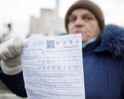 Украинцы будут получать новые платежки за коммуналку: что в них изменится