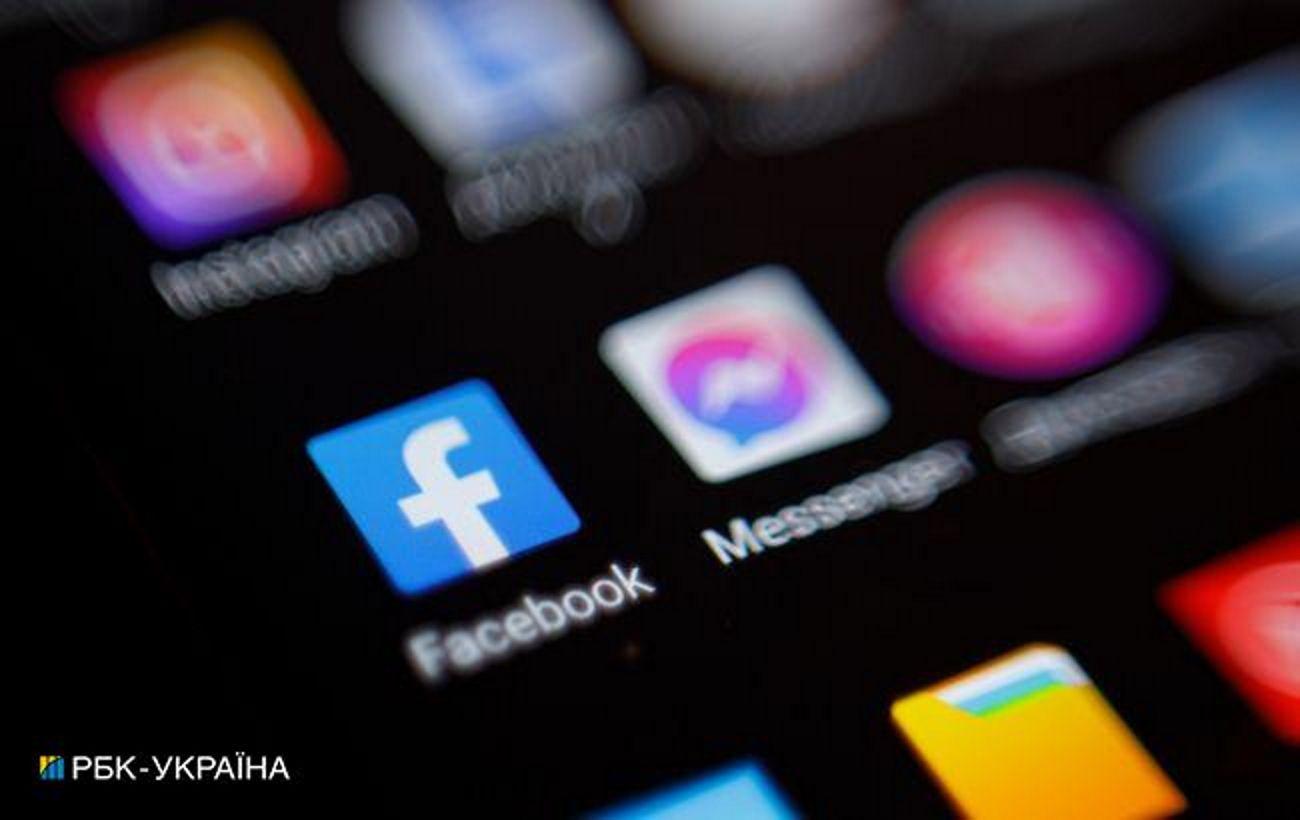 В Facebook и Instagram очередной сбой: больше всего жалоб поступает из США и Германии