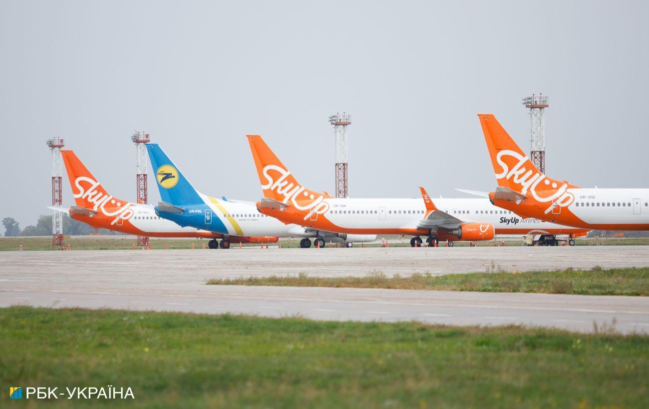 Skyup запустит рейсы из Киева на Шри-Ланку: известна дата