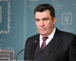 Данилов о санкциях против