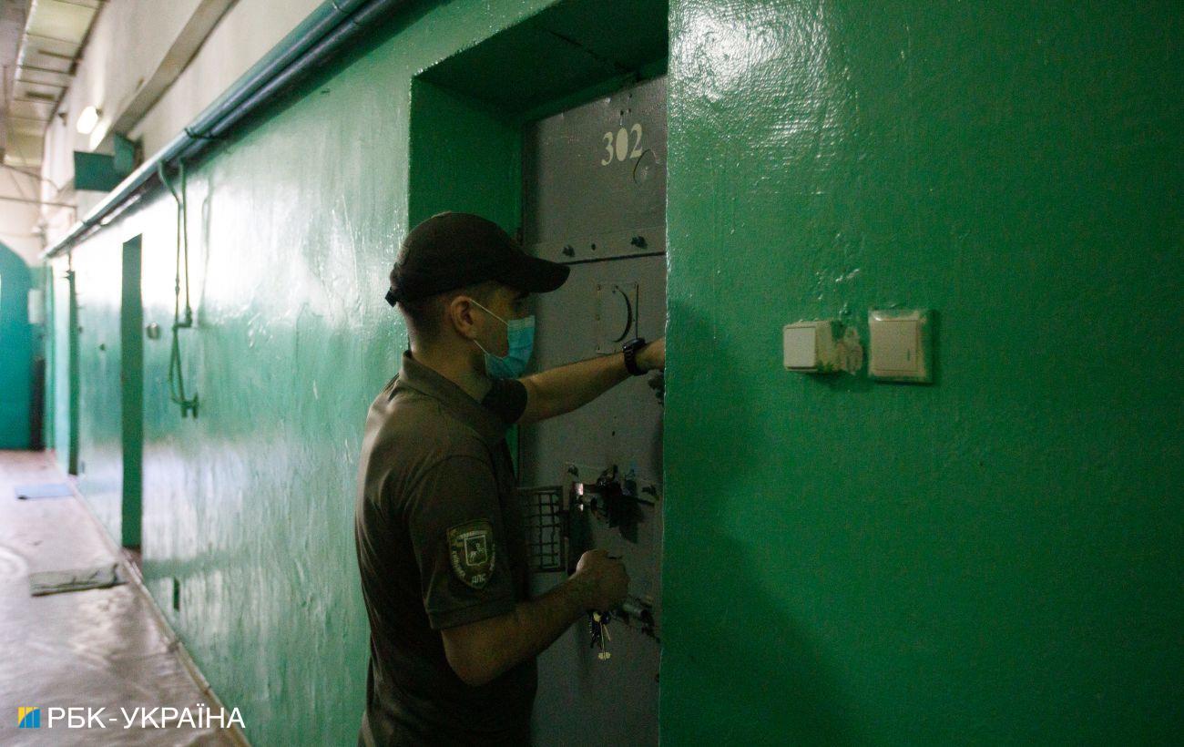 Освобождение пожизненно осужденных: в Минюсте обьяснили механизм