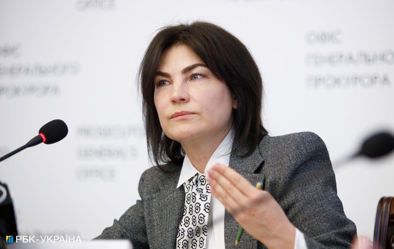 Венедиктова объяснила, почему Медведчука не задержали по новому делу